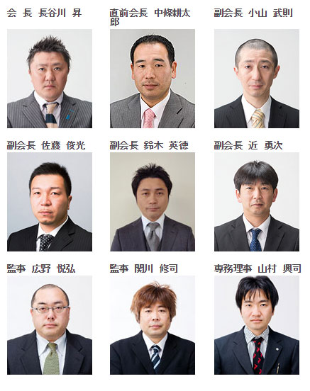 平成26年度役員